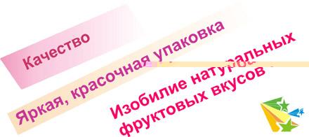 Русские традиции и современные